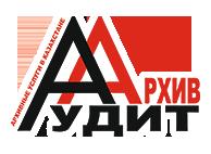 archiv-audit.kz